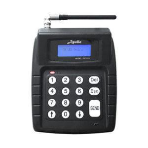 PABX Transmitter TE-510 Series